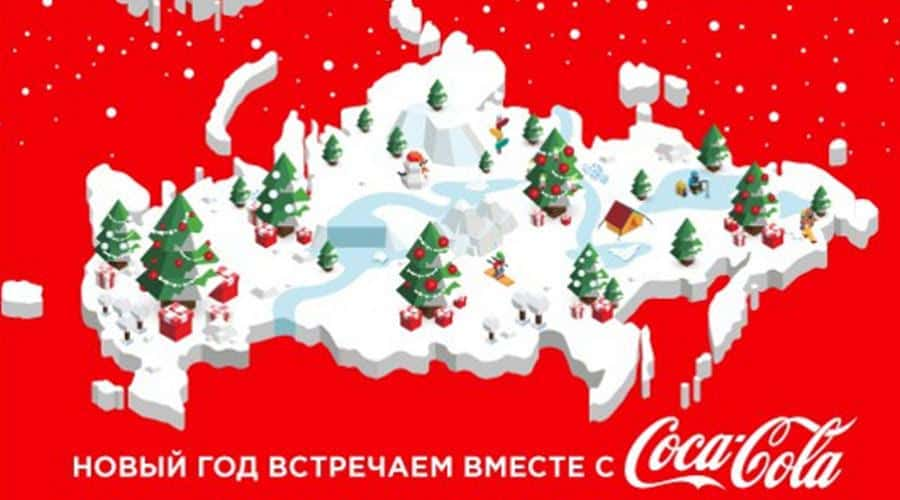 Coca Cola, Advertising, Russia, Crimea, BBC